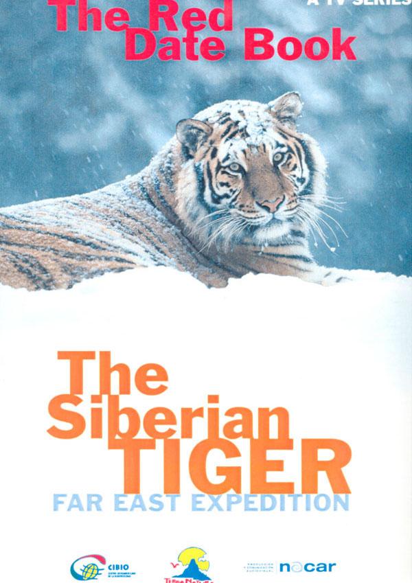 El Tigre de Siberia (1999)